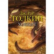 Книга «Хоббит» иллюстрации Алана Ли.