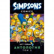 Книга «Симпсоны. Антология. Том 3».