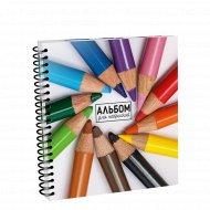 Альбом для набросков «Цветные карандаши».