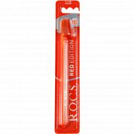 Зубная щётка «R.O.C.S.» Red Edition Classic, 1 шт.