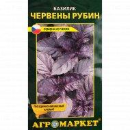 Семена базилика «Червены рубин» 0.2 г.