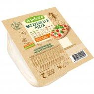 Сыр полутвердый «Моzzarella» пицца, 40%, 370 г