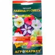 Семена петунии ампельной «Лавина F1» смесь, 7 шт.