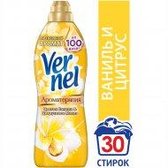 Кондиционер для белья «Vernel» Ароматерапия Ваниль и цитрус, 910 мл.