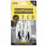 Крючки универсальные «Aviora» 2 шт, 3х8 см.