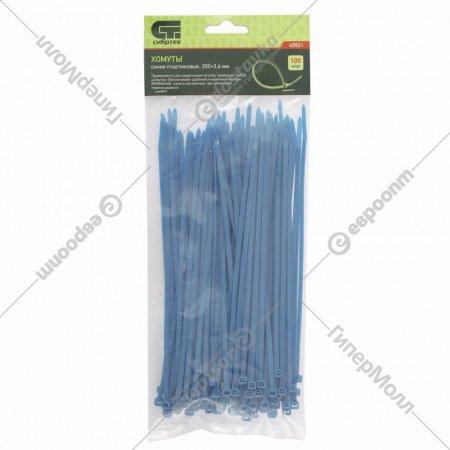 Хомуты, 200х3.6 мм, пластиковые, синие, 100 шт.