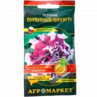 Семена петунии «Пурпурный пируэт F1» 7 шт.