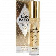 Духи для женщин «Lady Pafos D'or» 30 мл.