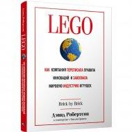 Книга «LEGO. Как компания переписала правила и завоевала индустрию игрушек».