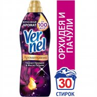 Кондиционер для белья «Vernel» ароматерапия Черная Орхидея и масло Пачули, 910 мл.