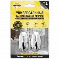 Крючки универсальные «Aviora» 2 шт, 3х5 см.