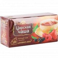Чай черный «Царская чаша» с ароматом лесных ягод, 20 пакетиков.