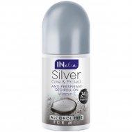 Антиперспирант «Silver Protection For Men» 50 мл.