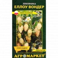 Семена земляники «Еллоу Вондер» 0.05 г.