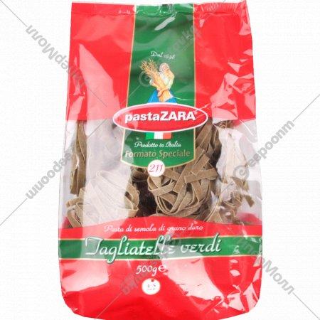 Макаронные изделия «Pasta Zara» №211 лапша со шпинатом, 500 г.