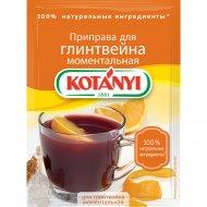 Приправа для глинтвейна «Kotanyi» моментальная, 35 г.