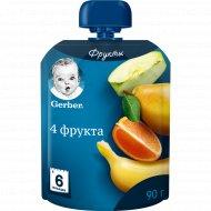 Фруктовое пюре «Gerber» 4 фрукта, 90 г.