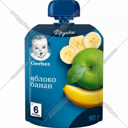 Фруктово пюре «Gerber» яблоко-банан 90 г.