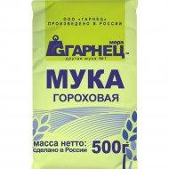 Мука гороховая «Гарнец» 500 г.