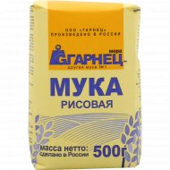 Мука рисовая «Гарнец» 500 г.