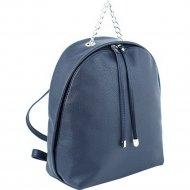 Рюкзак «Galanteya» 24716, 9с2446к45, темно-синий