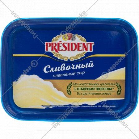 Сыр плавленый «President» сливочный, 45 %, 200 г.