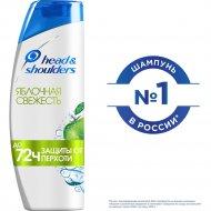 Шампунь для волос «Head&Shoulders» яблочная свежесть, 200 мл