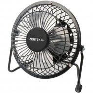 Вентилятор «Centek» CT-5040