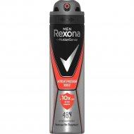 Антиперспирант аэрозоль «Rexona» men Антибактериальный, 150 мл.