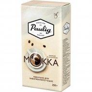 Кофе молотый «Paulig Mokka» 250 г.