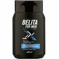 Крем после бритья «Belita for men» гиалуроновый, 150 мл.