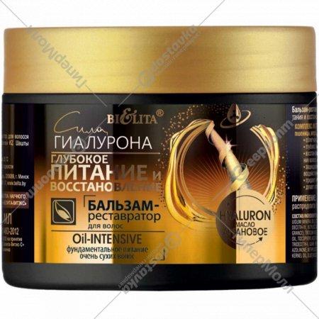 Бальзам-реставратор для волос «Oil-intensive» 300 мл.