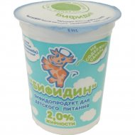 Бифидопродукт «Бифидин» 2,0%, 200 г.