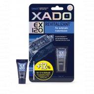 Ревитализант ЕХ 120 «Xado» для автоматических трансмиссий, 9 мл.