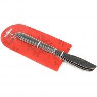 Набор ножей металлических 3 шт, 21 см.