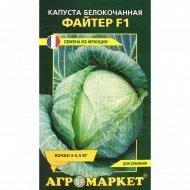 Семена капусты белокочанной «Файтер F1» 15 шт.