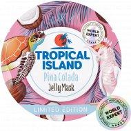 Маска питательнвя для лица«Tropical Island» пина колада, 10 г