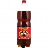 Напиток «Белорусский на меду» 2 л.