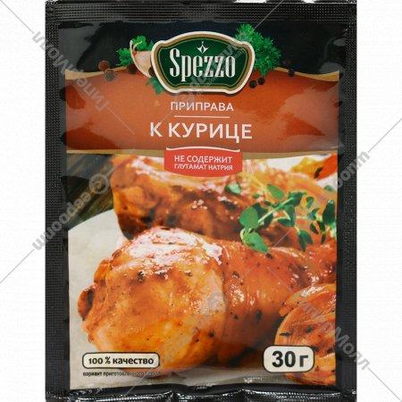 Приправа «Spezzo» для курицы, 30 г.