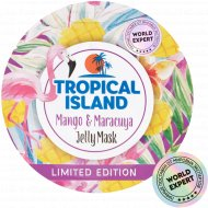 Маска восстанавливающая для лица «Tropical Island» манго-маракуя, 10 г