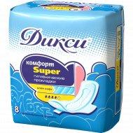 Гигиенические прокладки «Дикси» Night комфорт, 8 шт.