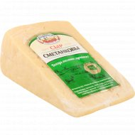 Сыр «Сметанковы» 50%, 1 кг, фасовка 0.2-0.3 кг