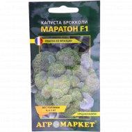 Семена капусты брокколи «Маратон F1» 15 шт.