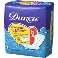 Женские гигиенические прокладки «Дикси» Night Lux, комфорт, 8 шт.