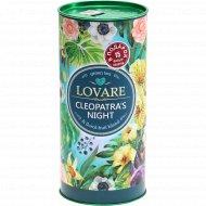 Чай зеленый «Lovare» с ароматом малины