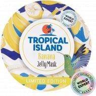 Маска для лица «Tropical Island» банан, 10 г