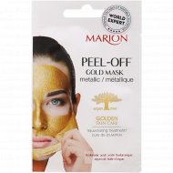 Маска для лица «Marion» Golden Skin Care, 6 г.