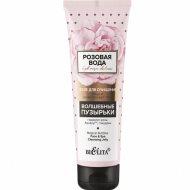 Желе «Розовая вода» для очищения лица вокруг глаз, 75мл.