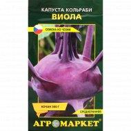 Семена капусты кольраби «Виола» 0.5 г.