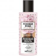 Сухое масло «Розовая вода» для волос и тела, 115 мл